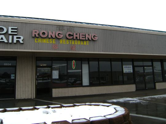 Rong Cheng Chinese Restaurant in Colorado Springs, Colorado