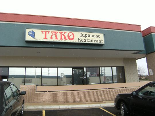 Tako Japanese Restaurant in Colorado Springs, Colorado