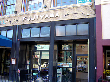 Fujiyama in Colorado Springs, Colorado